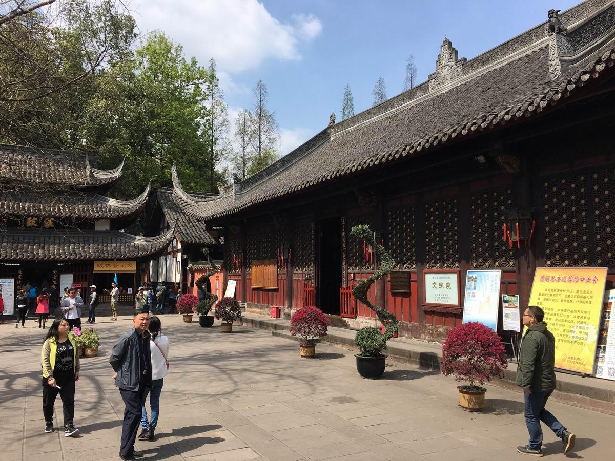 Baoguang Si Chengdu