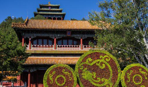 Jingshan Gongyuan Beijing