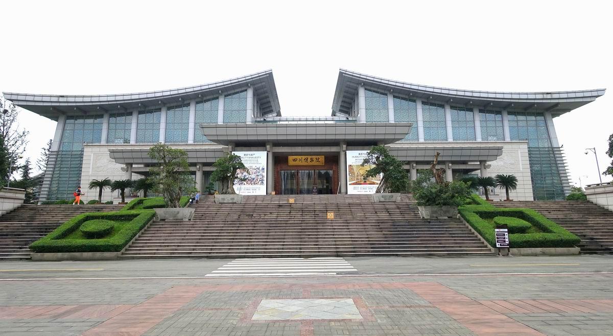 Sichuan Provincial Museum Chengdu
