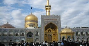 Mashad Imam Reza shrine
