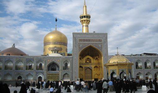 Mashad Imam Reza shrine