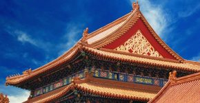 ancient temple in the Forbidden City